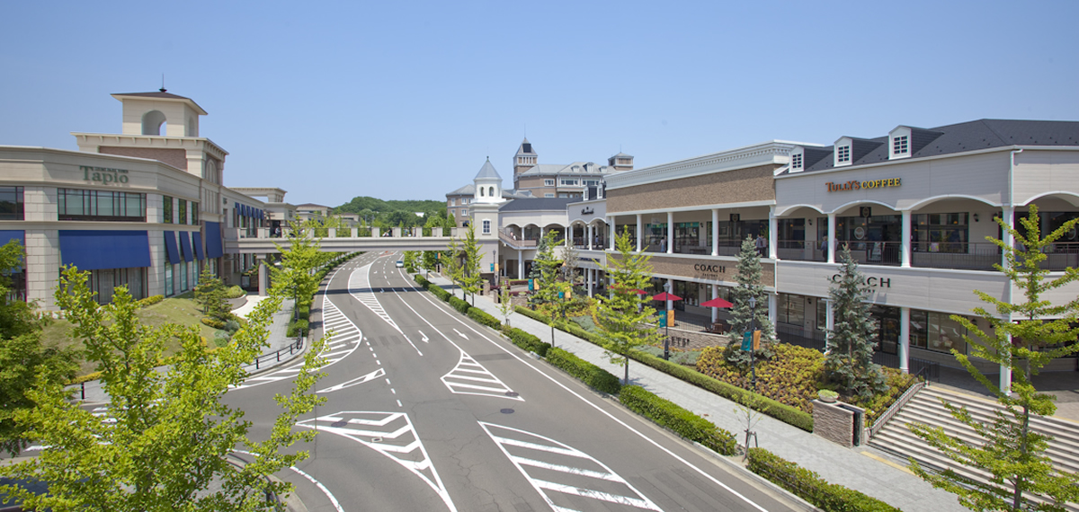 Town Resort in IZUMI PARK TOWN